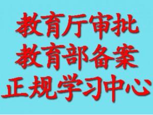 河北工业职业技术学院成考火热报名中