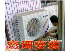 南通专业空调移机拆装加氟利昂清洗保养消毒费