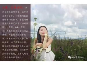 郫都区犀浦红光成人古筝学习艾兮音乐1年古筝课仅2000元