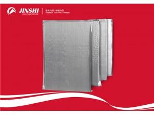 工业窑炉选用纳米板可代替硅酸铝纤维材料