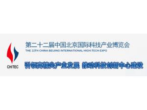 2019-年北京科博会