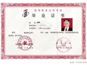 云南大学自考本科,这么容易毕业这次选择终于对了