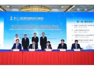 2019中国国际科技产业博览会(北京科博会)专题官网
