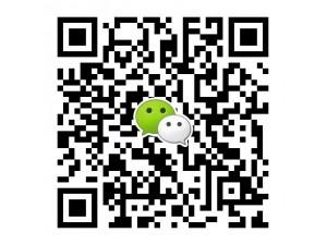 自考本科湖南商学院市场营销专业招生