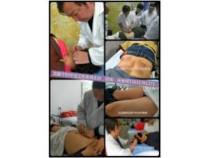 功能干针疗法治疗颈肩腰腿痛及疑难病培训班