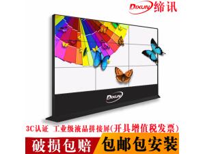 46英寸无缝液晶拼接屏 安防监控会议电视墙 3.5mm拼缝