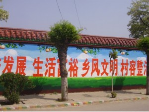 北京文化墙彩绘古建彩绘油漆彩绘墙体彩画新农村墙体粉刷