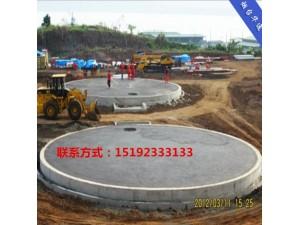 湖南永州罐底防腐沥青砂存在的问题及相应的方法与对策