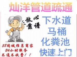 松江区专业隔离油处理