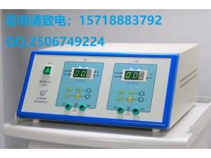 TAFC温热中频电疗仪