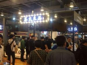 2019第52届盟享加中国特许加盟展北京站
