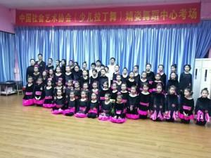 三水学舞蹈哪家专业 三水西南少儿拉丁舞中国舞培训考级