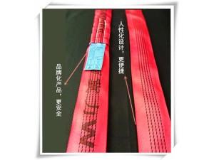 吊装带生产厂家_柔性吊装带规格/低价格批发图片