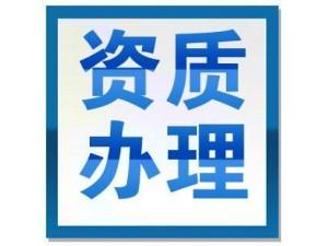 北京食品经营食品流通办理