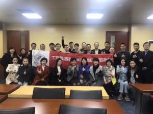 华中科技大学工商管理硕士MBA高级课程研修班