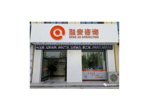河北省以外建筑类企业现可入驻雄安