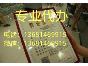 北京市专业办理进京备案外省企业进京施工备案流程及费用