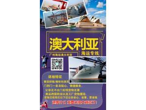 广州递接国际货运代理有限公司