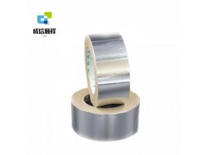 铝箔胶带 补锅代 耐热铝皮 厂家直销