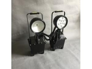 FW6101移动防爆泛光工作灯防汛应急灯照明灯
