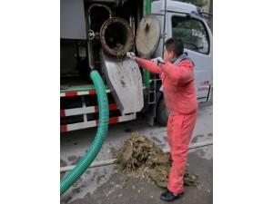 上海市浦东新区三林镇清理污水井、清理隔油池