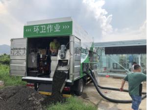 上海市闵行区清理排水沟、清理管道淤泥、清理化粪池