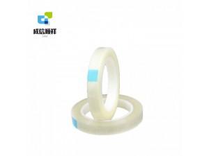 厂家供应OPP撕膜胶带偏光片剥离胶带 无声胶带