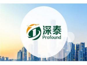 东莞莞城新公司商标注册服务专家 东莞莞城新公司商标注册价格