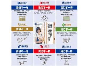无锡江阴英语培训中心 江阴英语学习好方法