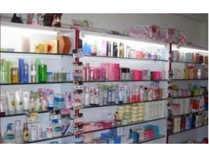 鸿婷行原装进口国际一线品牌化妆品批发专线