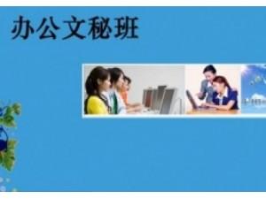 宿迁成人计算机培训班 电脑办公培训 office培训