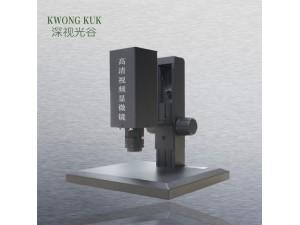 深圳厂家直销1080P输出高清电子显微镜SGO-KK202