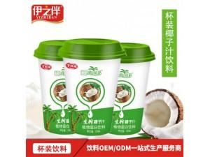 杯装生产厂家椰子汁320ml15杯贴牌加工