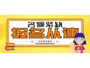 唐山微信代运营-阳光艺校2019年春招火热进行中!