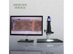 光谷直销 PCB板检测 高清电子放大镜 SGO-130VX
