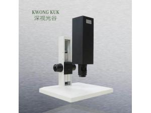 深圳显微镜厂家一体超高清成像系统 SGO-KK203