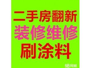上海松江区屋面防水维修松江区墙面受潮发霉维修电话
