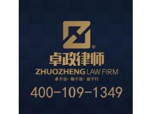 沈阳股权转让律师谈股权转让合同签订风险的防范
