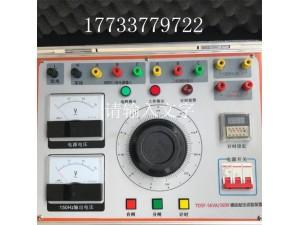 承装承式承修资质所需感应耐压试验装置5KVA360V