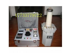 承装承式承修资质所需工频耐压试验装置