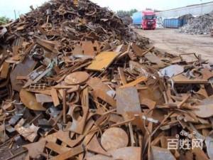 连云港地区高价回收废铁、可再利用旧钢材、二手机械机电设备