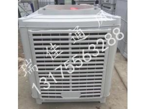 平湖冷风机|平湖市瑞佳通风设备有限公司