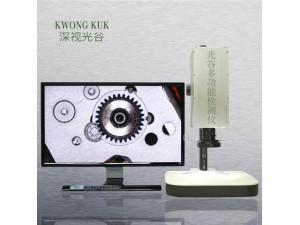 厂家直供 高清成像系统SGO-200HQX电池铜箔检测测量等