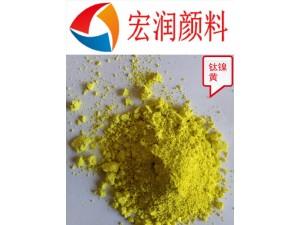 彩之源无机环保耐晒钛镍黄低价促销