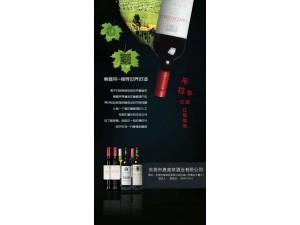 法国原瓶进口葡萄酒卡拉索庄园红葡萄酒红酒批发|葡萄酒团购