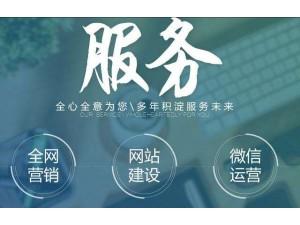 深圳网站建设 网页设计 SEO优化 微信小程序开发