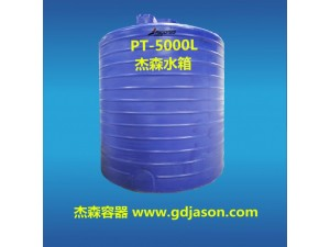 大容量滚塑PE储罐