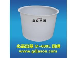 敞口圆桶供应商 腌制发酵桶
