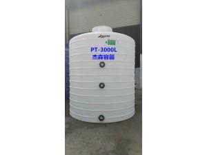 化工外加剂储罐蓄水桶塑胶桶