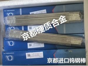 住友钨钢厂AF209硬质合金雕刻刀条